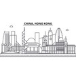 china hong kong 1 architecture line skyline vector image vector image