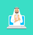 online business school arab man coach concept vector image vector image