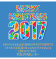 Patched Merry Christmas 2017 greeting card vector image