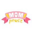 retro emblem for mother vector image