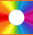 circular rainbow frame vector image