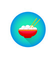 traditional chinese tangyuan rice dessert vector image