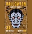 dracula vampire head halloween party poster vector image vector image