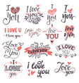 i love you text logo phrases valentine day or vector image vector image