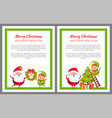 merry christmas preparations vector image