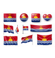 set kiribati realistic flags banners banners vector image vector image