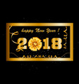 2018 happy new year background with golden gift vector image