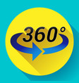 360 degree view related icon vector image