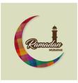 arabic islamic calligraphy of text ramadan kareem vector image