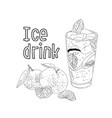 hand drawn summer ice drink with cittrus vector image