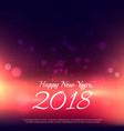 happy new year 2018 background with glowing lights vector image vector image