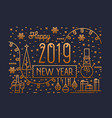 happy new year horizontal banner greeting card or vector image