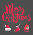 merry christmas bright banner vector image vector image