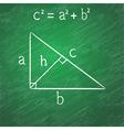 Pythagorean proposition vector image vector image