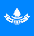 blue logo label for mineral water aqua icon vector image vector image