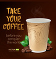coffee paper cup with coffee beans and leafs vector image vector image