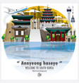 republic of korea landmark travel and journey vector image vector image