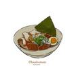 chashumen ramen noodle hand draw sketch vector image vector image