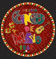 design in circular ornament 2 on mexican theme vector image