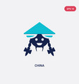 two color china icon from asian concept isolated vector image vector image