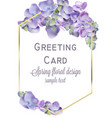 wedding card with spring hydrangea flowers vector image vector image