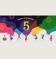 anniversary celebration happy people dancing vector image vector image