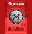color vintage golf club banner vector image vector image