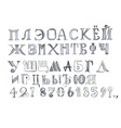 russian unique hand drawn alphabet lettering vector image