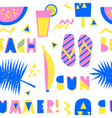 Seamless Summer Pattern vector image vector image