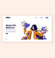 work-life balance wellbeing lifestyle vector image vector image