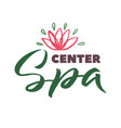 spa studio logo stroke pink water lilly vector image