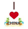 i love china travel palm summer lounge chair vector image vector image