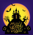 halloween card poster trick vector image