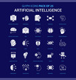 artificial intelligence white icon over blue vector image vector image