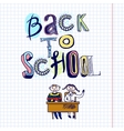 Back to school doodle concept vector image vector image