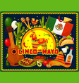 cinco de mayo holiday sombrero pinata and guitar vector image vector image