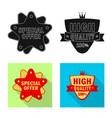 emblem and badge symbol vector image vector image