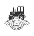 farm food farming product since 1967 logo black vector image