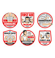 health care service traumatology and first aid vector image