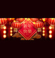 2019 chinese new year greeting card with lanterns vector image vector image