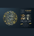 russian new year party invitation for holiday vector image vector image
