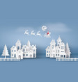 santa claus on sky coming to city vector image