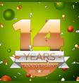 fourteen years anniversary celebration design vector image