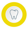 human tooth stomatology icon in trendy thin line vector image vector image