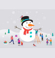 merry christmas card background bannner with vector image vector image