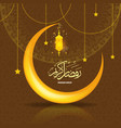 ramadan kareem greeting card background with vector image vector image