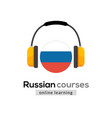 russian language learning logo icon with vector image