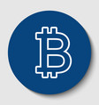 bitcoin sign white contour icon in dark vector image vector image