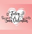 happy valentines day - feliz san valentin vector image vector image