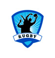 rugby player lineout catch shield vector image vector image